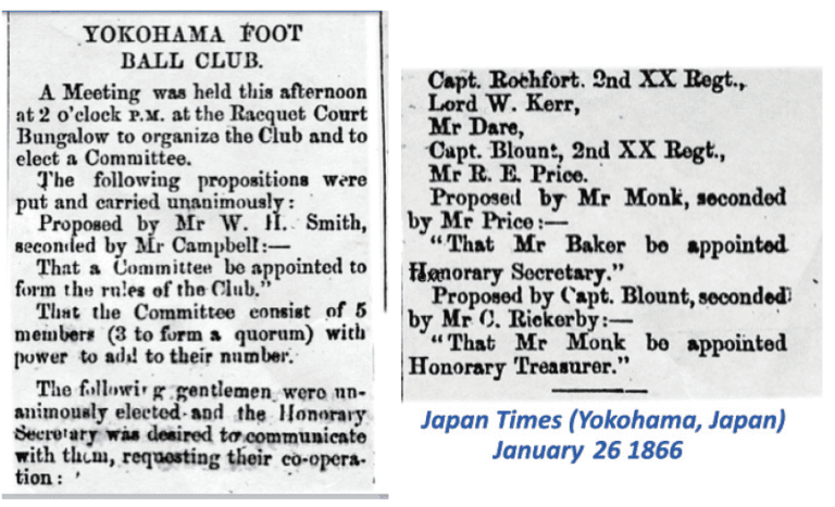 """HOW THE EARLY HISTORY OF RUGBY IN JAPAN WAS """"LOST"""""""