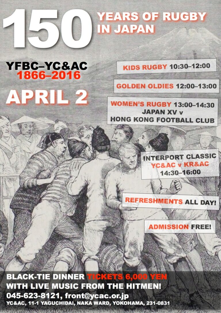 YC&AC 150th ANNIVERSARY OF RUGBY EVENT