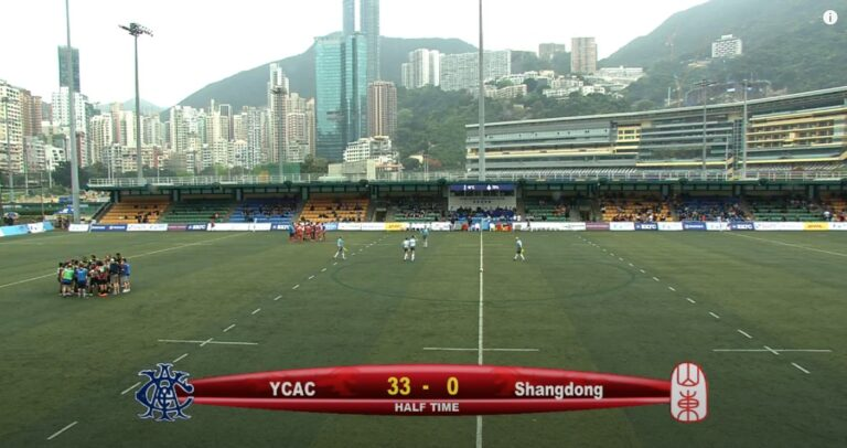 Tradition YCAC vs Shandong Day 1 – Game 3